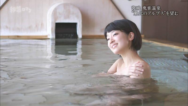 【梨木まいキャプ画像】谷間すら楽しめないガッチリガードの梨木まいが温泉入浴!w 03