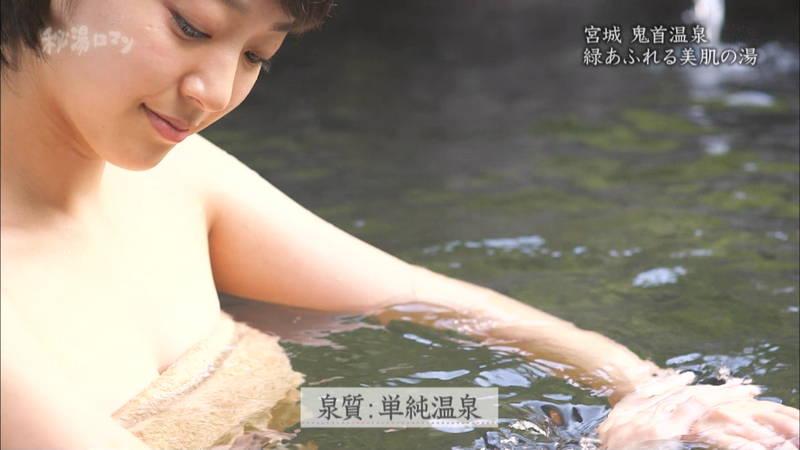 【梨木まいキャプ画像】谷間すら楽しめないガッチリガードの梨木まいが温泉入浴!w 26