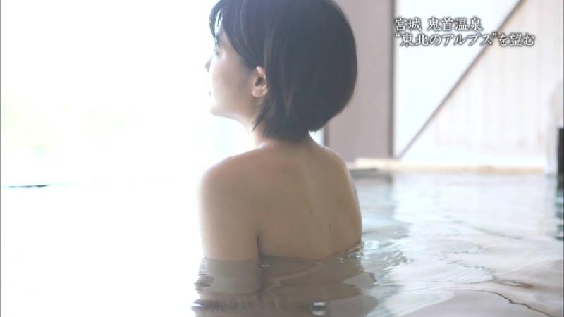【梨木まいキャプ画像】谷間すら楽しめないガッチリガードの梨木まいが温泉入浴!w 30