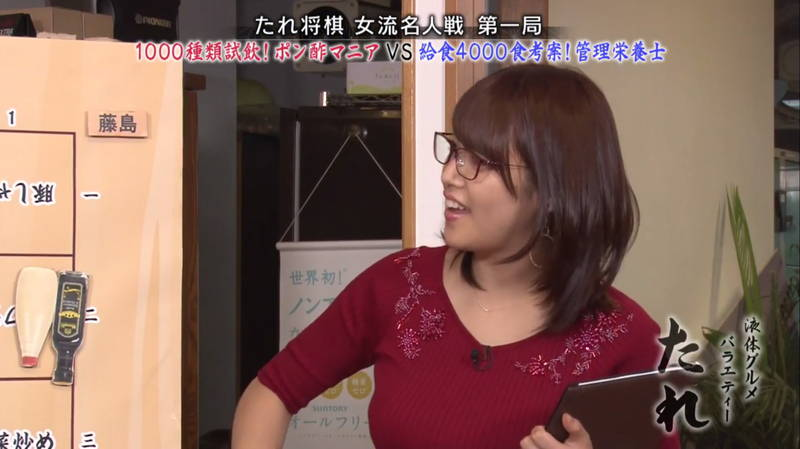 Fカップ女子アナの着衣巨乳画像