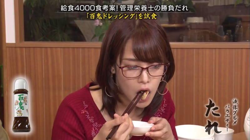【Fカップキャプ画像】鷲見玲奈アナの着衣巨乳が気になって仕方ないがない人に捧げますwww 08