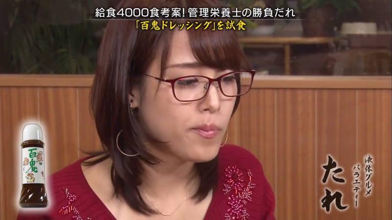 【Fカップキャプ画像】鷲見玲奈アナの着衣巨乳が気になって仕方ないがない人に捧げますwww 09