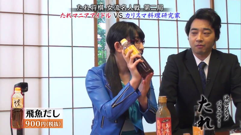 【Fカップキャプ画像】鷲見玲奈アナの着衣巨乳が気になって仕方ないがない人に捧げますwww 22