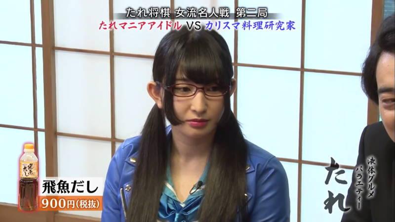 【Fカップキャプ画像】鷲見玲奈アナの着衣巨乳が気になって仕方ないがない人に捧げますwww 23