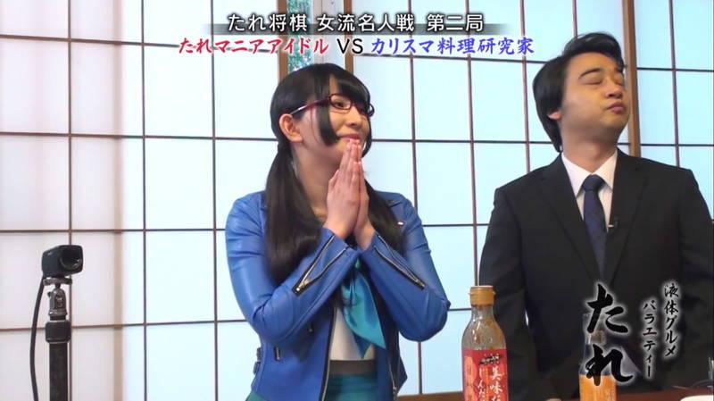 【Fカップキャプ画像】鷲見玲奈アナの着衣巨乳が気になって仕方ないがない人に捧げますwww 26