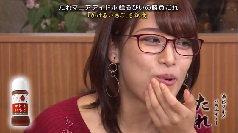 【Fカップキャプ画像】鷲見玲奈アナの着衣巨乳が気になって仕方ないがない人に捧げますwww 36