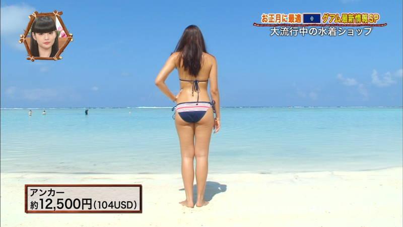 【外国人キャプ画像】ビキニレポーターがいちいちエロい海外からのレポートwww