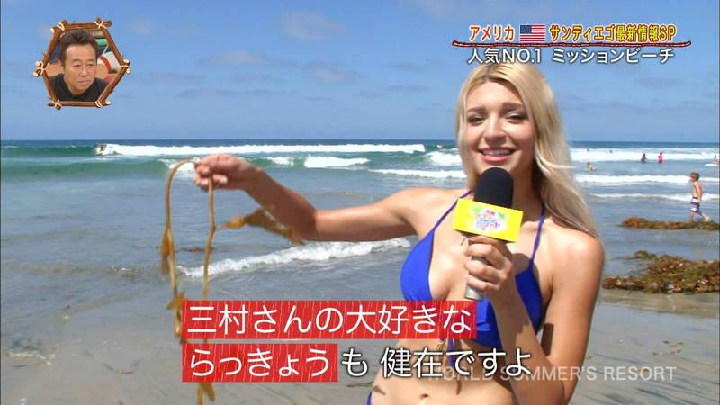 【外国人キャプ画像】ビキニレポーターがいちいちエロい海外からのレポートwww 11