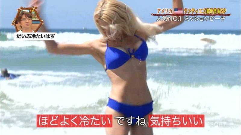 【外国人キャプ画像】ビキニレポーターがいちいちエロい海外からのレポートwww 14
