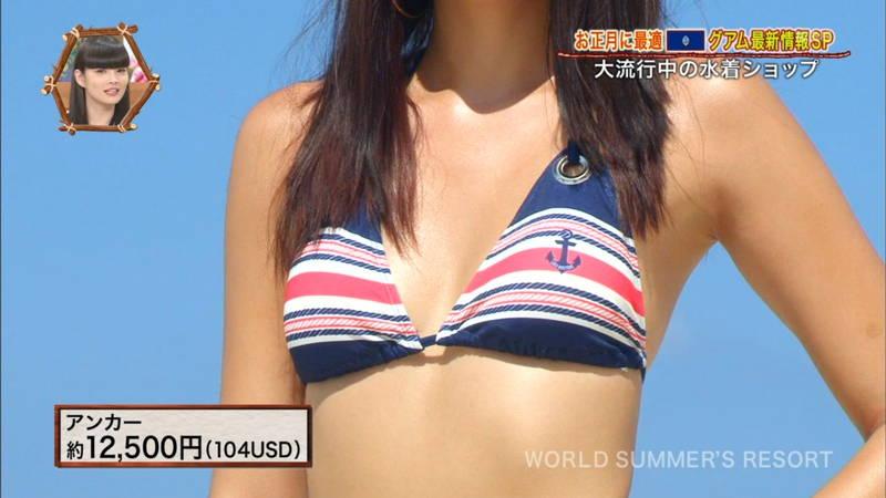 【外国人キャプ画像】ビキニレポーターがいちいちエロい海外からのレポートwww 30