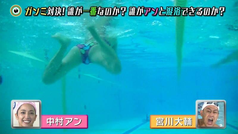 【中村アンキャプ画像】中村アンが競泳水着でガチ勝負のはずが鈍くさくて可愛いだけにwww