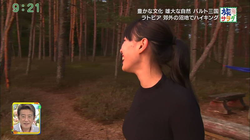 【江田友莉亜キャプ画像】エストニアの大自然エステを体験した江田友莉亜が絶叫www 26