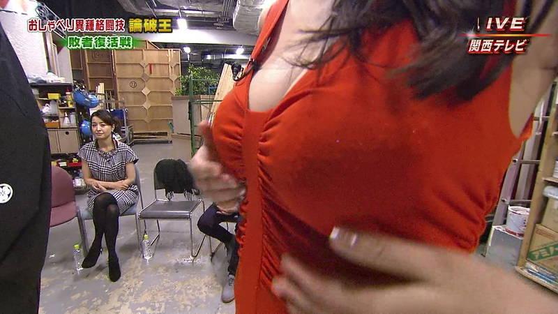 【橋本マナミキャプ画像】橋本マナミの巨乳接写に始まり、全編おっぱいだらけだった番組www 07