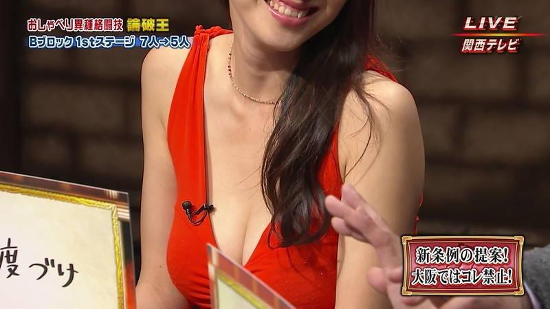 【橋本マナミキャプ画像】橋本マナミの巨乳接写に始まり、全編おっぱいだらけだった番組www 12