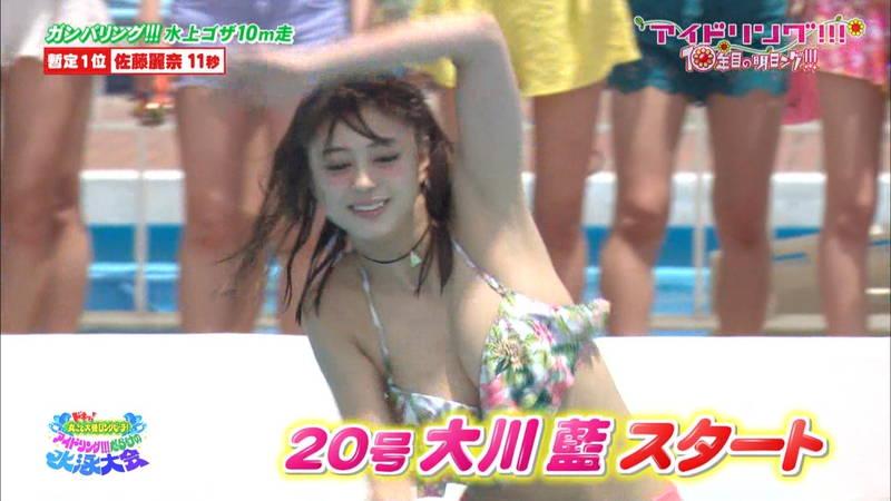 【大川藍キャプ画像】他のグループアイドルメンバーよりも一際大きかった大川藍の巨乳についてwww 07
