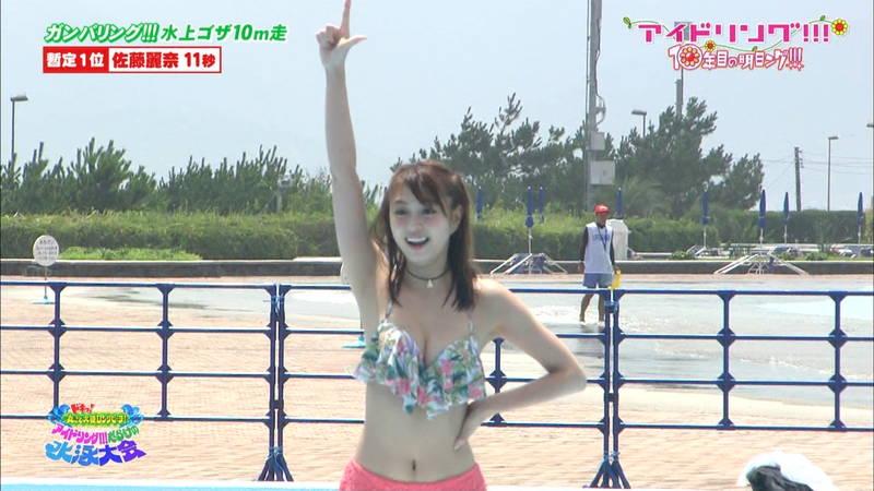 【大川藍キャプ画像】他のグループアイドルメンバーよりも一際大きかった大川藍の巨乳についてwww 09