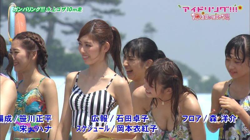 【大川藍キャプ画像】他のグループアイドルメンバーよりも一際大きかった大川藍の巨乳についてwww 24