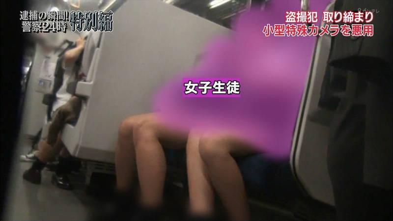【よろずキャプ画像】ボルダリング女子の健康的なエロスからJKの生脚までよろず画像まとめ! 11