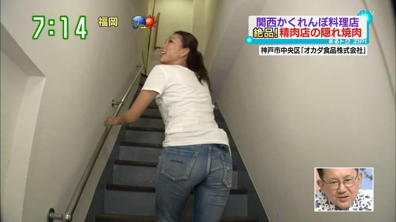 【よろずキャプ画像】ボルダリング女子の健康的なエロスからJKの生脚までよろず画像まとめ! 14