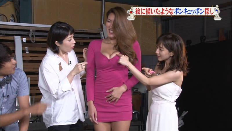 【よろずキャプ画像】ボルダリング女子の健康的なエロスからJKの生脚までよろず画像まとめ! 26