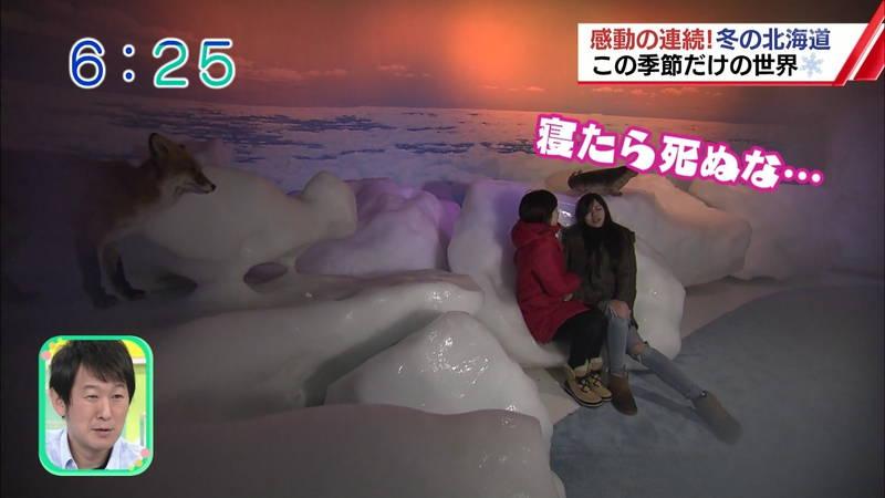 【温泉キャプ画像】雪ロケなのに穴あきジーパンできた女の子が温泉で生き返るwww 03