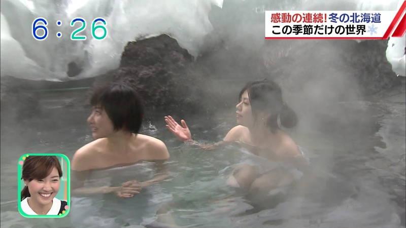 【温泉キャプ画像】雪ロケなのに穴あきジーパンできた女の子が温泉で生き返るwww 09