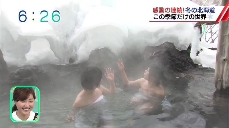 【温泉キャプ画像】雪ロケなのに穴あきジーパンできた女の子が温泉で生き返るwww 10