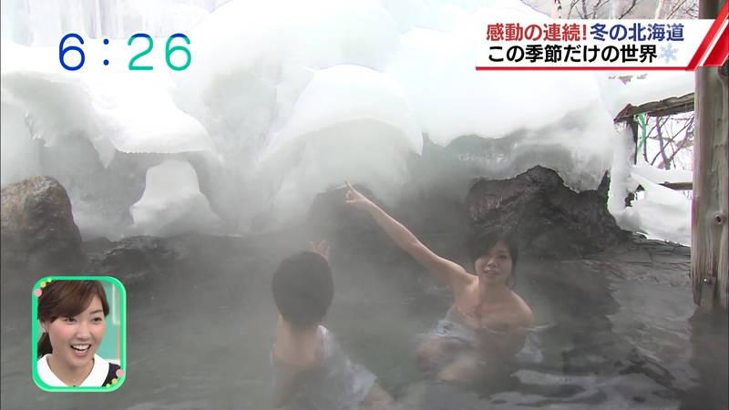 【温泉キャプ画像】雪ロケなのに穴あきジーパンできた女の子が温泉で生き返るwww 11