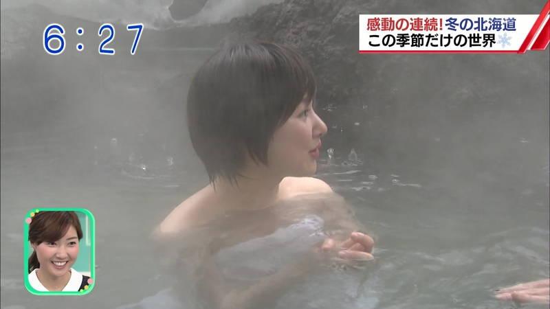 【温泉キャプ画像】雪ロケなのに穴あきジーパンできた女の子が温泉で生き返るwww 13