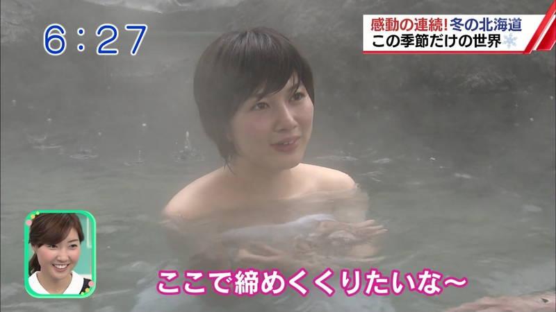 【温泉キャプ画像】雪ロケなのに穴あきジーパンできた女の子が温泉で生き返るwww 14