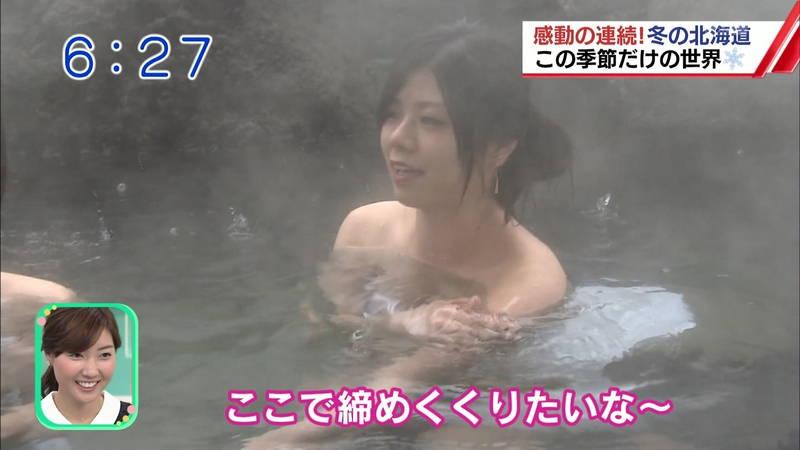 【温泉キャプ画像】雪ロケなのに穴あきジーパンできた女の子が温泉で生き返るwww 15