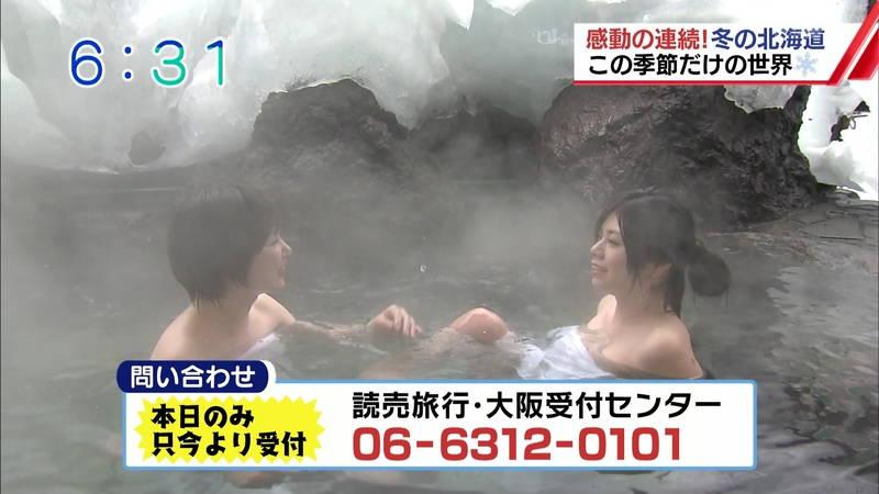 【温泉キャプ画像】雪ロケなのに穴あきジーパンできた女の子が温泉で生き返るwww 16