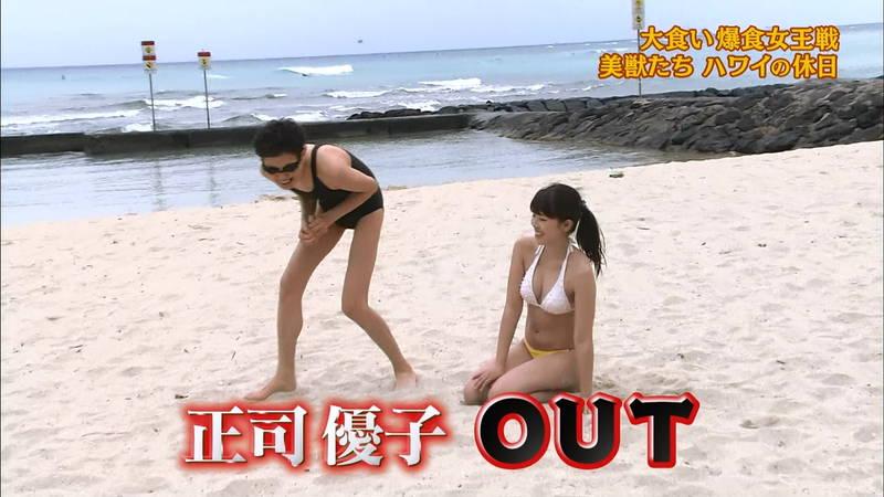 【佐藤医師キャプ画像】水着の食い込み具合が絶妙にエロい佐藤医師についてwww 10