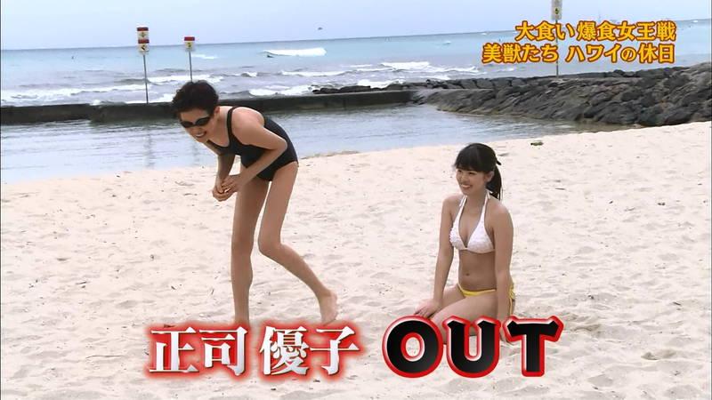 【佐藤医師キャプ画像】水着の食い込み具合が絶妙にエロい佐藤医師についてwww 11