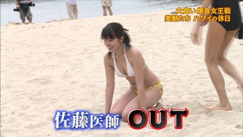 【佐藤医師キャプ画像】水着の食い込み具合が絶妙にエロい佐藤医師についてwww 13