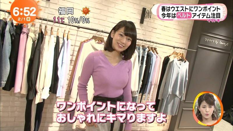【着衣キャプ画像】秋になると増えてくるセーターおっぱいな女性たちwww