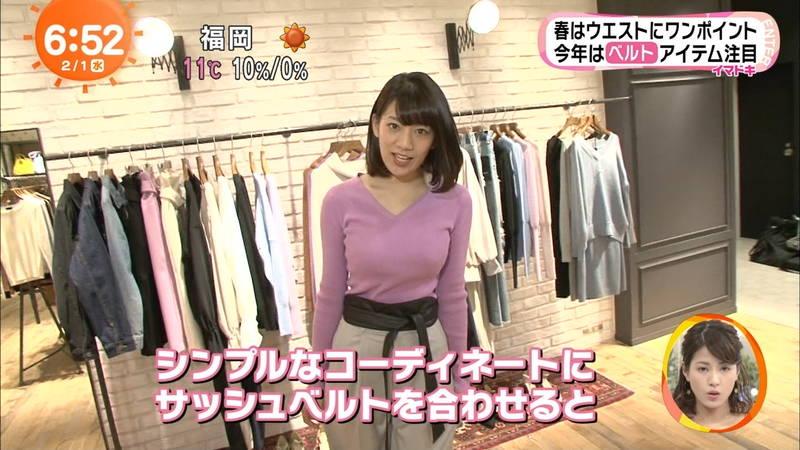 【着衣キャプ画像】秋になると増えてくるセーターおっぱいな女性たちwww 03