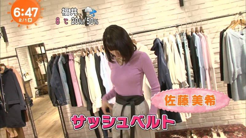 【着衣キャプ画像】秋になると増えてくるセーターおっぱいな女性たちwww 12