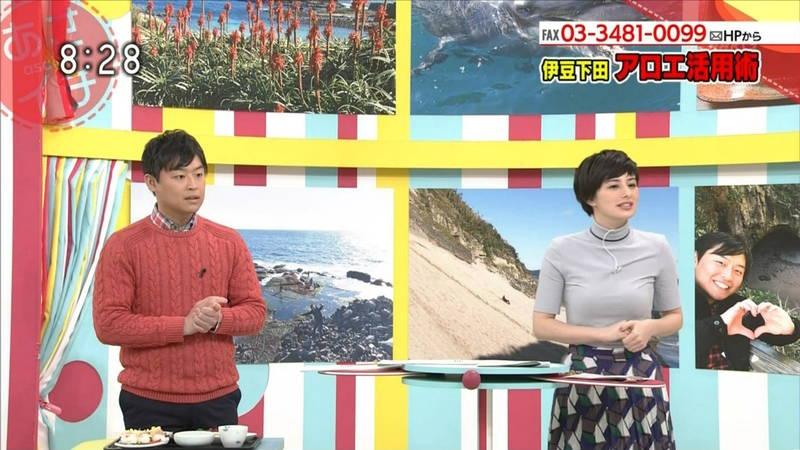 【着衣キャプ画像】秋になると増えてくるセーターおっぱいな女性たちwww 13