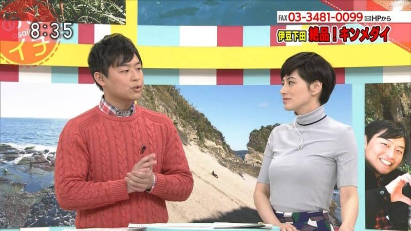 【着衣キャプ画像】秋になると増えてくるセーターおっぱいな女性たちwww 14