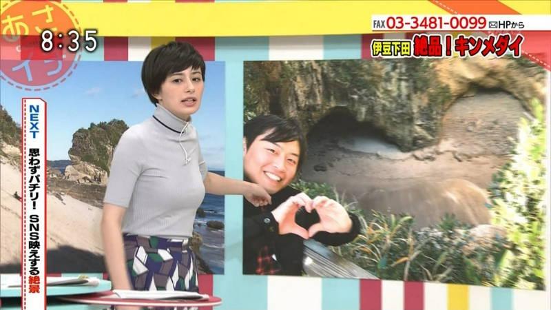 【着衣キャプ画像】秋になると増えてくるセーターおっぱいな女性たちwww 16