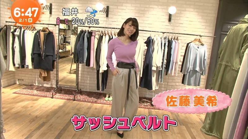 【着衣キャプ画像】秋になると増えてくるセーターおっぱいな女性たちwww 23