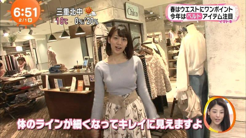 【着衣キャプ画像】秋になると増えてくるセーターおっぱいな女性たちwww 30