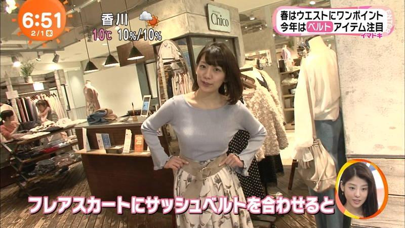 【着衣キャプ画像】秋になると増えてくるセーターおっぱいな女性たちwww 31