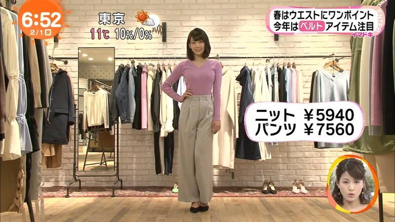 【着衣キャプ画像】秋になると増えてくるセーターおっぱいな女性たちwww 32