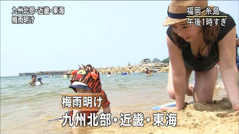 【素人キャプ画像】20代前半の一番パーリーな年齢の素人さんの海ビキニwww 23