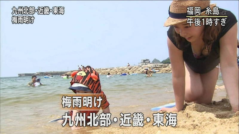 【素人キャプ画像】20代前半の一番パーリーな年齢の素人さんの海ビキニwww 27