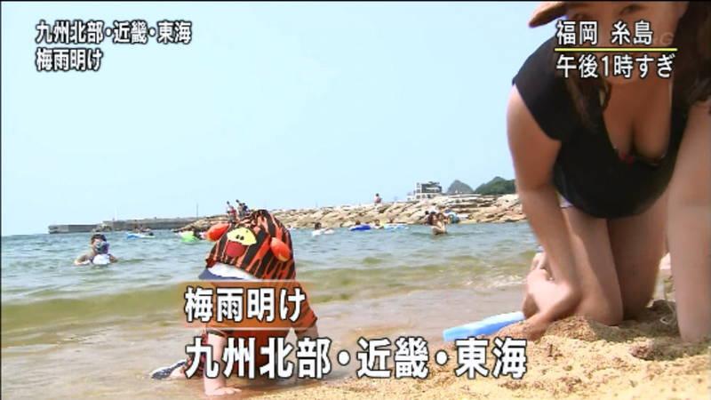 【素人キャプ画像】20代前半の一番パーリーな年齢の素人さんの海ビキニwww 28