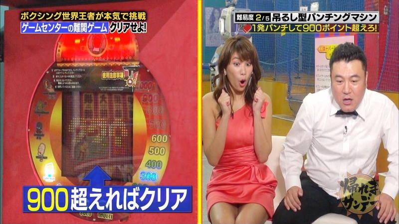 【久松郁実キャプ画像】番組内容をふっ飛ばすレベルでパンチラしまくる久松郁実www 12