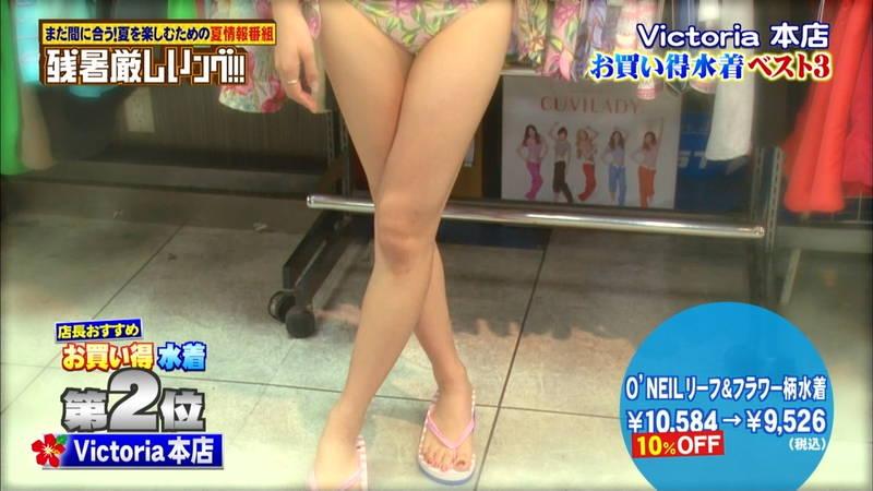 【ビキニキャプ画像】アイドルメンバーが試着してビキニを紹介していた番組でケツを楽しむwww 04